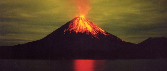 Tourism Information of La Fortuna de San Carlos, Costa Rica